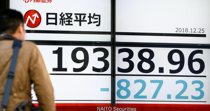 Borsa di Tokyo apre in calo (-1,19%)