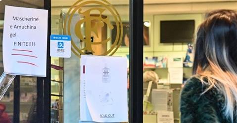Gel igienizzanti: vendite alle stelle, +800% di fatturato