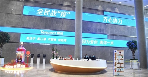 Accordo Ice-Tencent Ibg (We Chat) per spingere il made in Italy in Cina